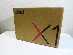 X1専用の段ボール箱が出てきた