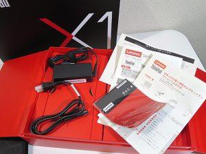 ThinkPad X1 Yoga の付属品たち