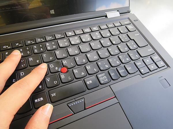 ThinkPad X1 Yoga キーボード 打ちやすくてついつい仕事をしてしまう