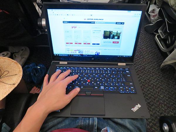 ThinkPad X1 Yoga 羽田行きの飛行機内でJAL SKY WIFIに無料でつなげる