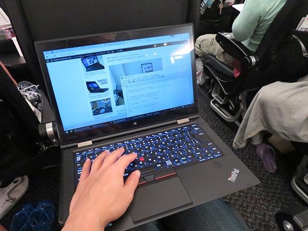 Thinkpad X1 Yoga 空の上でもWIFIがつながって快適な作業が出来る