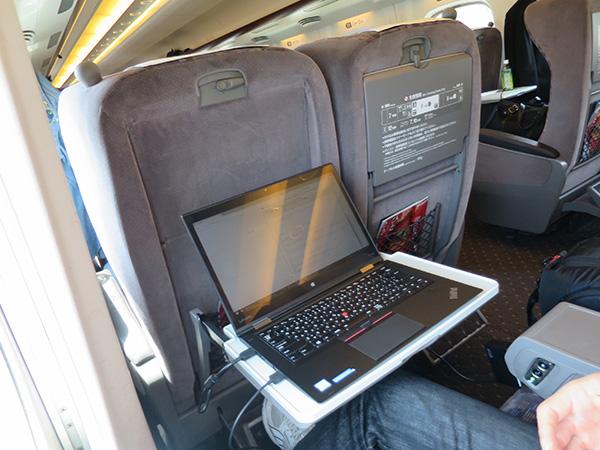 ThinkPad X1 yoga 画面がみやすくてきれい