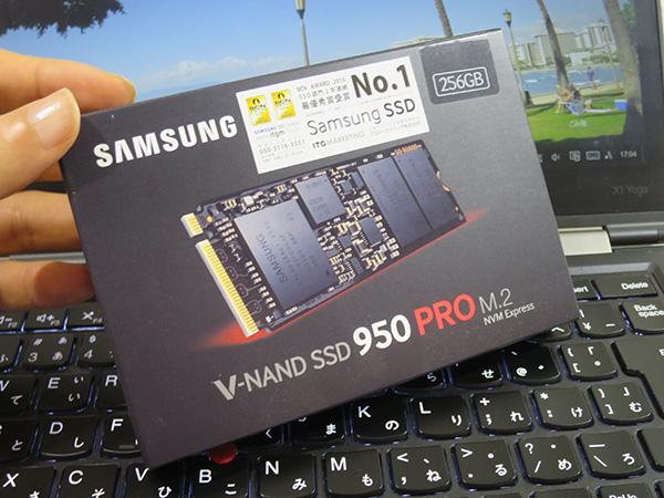 x1 Yoga SSD換装のため 950PRO NVMe SSDを準備